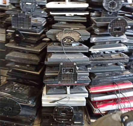 专业化运用及拆卸回收等方式