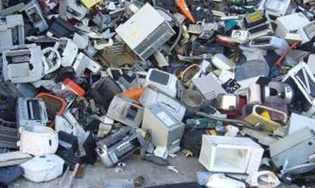 废旧家用电器电子产品回收处理管理