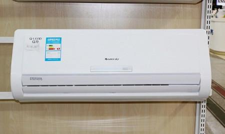 广元空调回收有哪些类型?