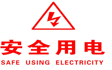 电缆线回收厂家,何铁架高压电线祼线不容易互相放电短路故障着火