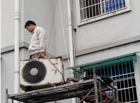 奥克斯旧空调拆除方法